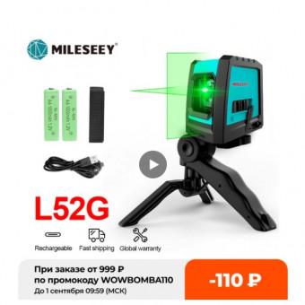 Лазерный уровень Mileseey L52R по классной цене