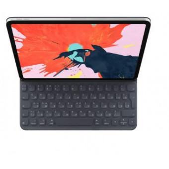 Беспроводная клавиатура Apple Smart Keyboard Folio по самой низкой цене