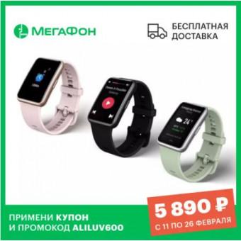 Смарт-часы Huawei Watch Fit по классной цене
