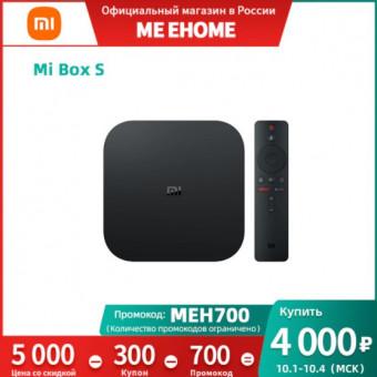 ТВ-приставка Xiaomi Mi Box S по хорошей цене