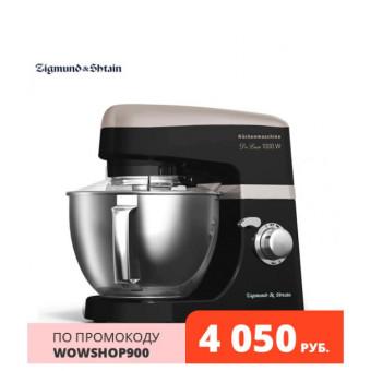 Кухонный комбайн Zigmund & Shtain De Luxe ZKM-960 по отличной цене
