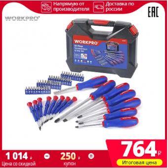 Набор инструментов отверток WORKPRO W009013A по лучшей цене за всё время