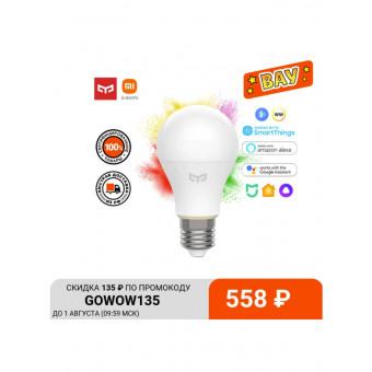 Выгодные цены на умные лампочки Xiaomi на AliExpress Tmall
