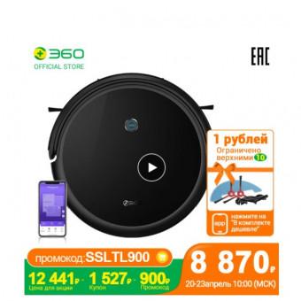 Робот пылесос 360 C50 по заманчивой цене на AliExpress Tmall