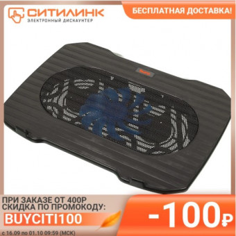 Подставка для ноутбука Buro BU-LCP156-B114 по хорошей цене