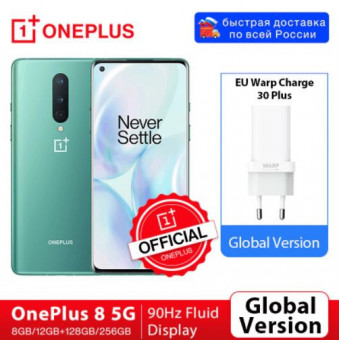 Смартфон OnePlus 8 5G 12/256Gb по классной цене