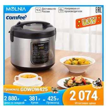 Классная мультиварка Comfee CF-MC9501 по хорошей цене