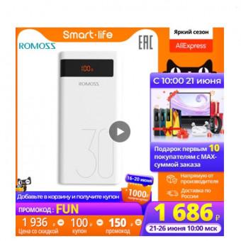 Внешний аккумулятор ROMOSS Sense 8 P + по привлекательной стоимости