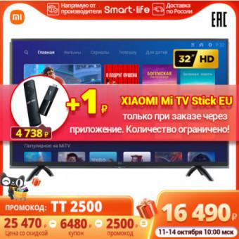 Телевизор Xiaomi Mi TV 4A по классной цене