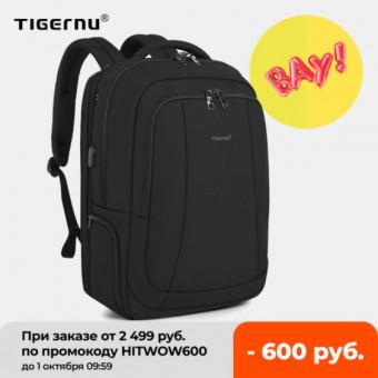 Рюкзак Tigernu T-B3143A по хорошей цене