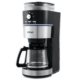 Кофеварка капельная Kitfort КТ-737 по отличной цене