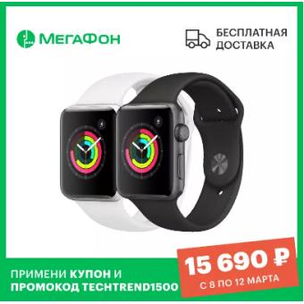 Умные часы Apple Watch Series 3 38 мм по отличной цене