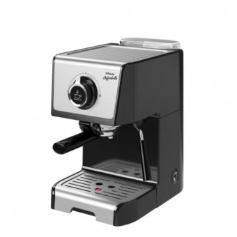 Кофеварка рожкового типа Inhouse Coffeebello ICM1801BK по отличной скидке