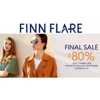 В Finn Flare распродажа со скидками до 80%