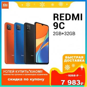 Смартфон Xiaomi Redmi 9C 2ГБ+32ГБ