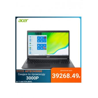 Ноутбук ACER Aspire 5 A515-44-R73A NX.HW3ER.00B по классной цене