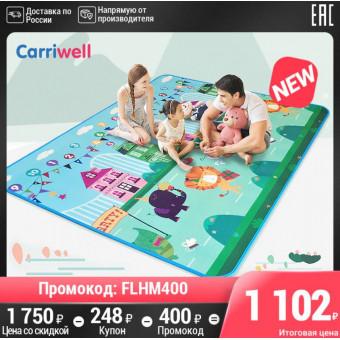 Коврик для пикника Carriwell 160x200 по классной цене