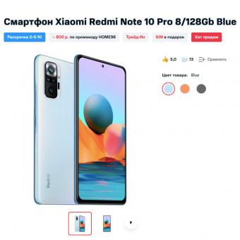 В МТС самые низкие цены на смартфоны Xiaomi
