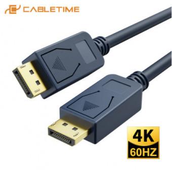 DisplayPort кабель CABLETIME C071 0,5 м по классной цене