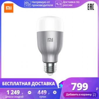 Умная лампочка Xiaomi Mi LED Smart Bulb, E27, 10Вт по самой выгодной цене