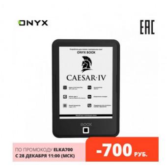 Электронная книга ONYX BOOX CAESAR 4 по отличной цене