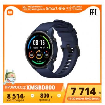 Смарт-часы Xiaomi Mi Sport Watch Color по скидке