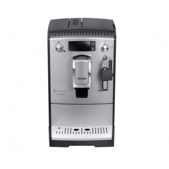 Кофемашина Nivona CafeRomatica NICR 530 по лучшей цене