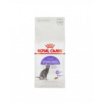 Сухой корм для стерилизованных кошек Royal Canin 37, профилактика избыточного веса 2 кг по отличной цене