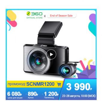 Автомобильный видеорегистратор 360 G500H по скидке