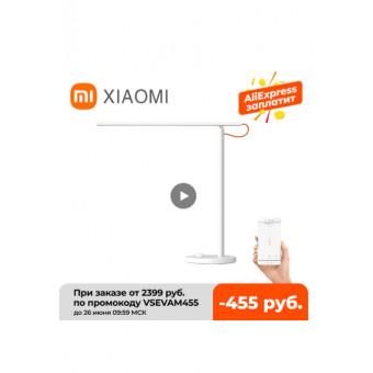Настольная лампа Xiaomi Mi LED Desk Lamp 1S по хорошей цене