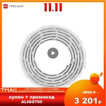 Умная светодиодная лента Yeelight LED Lightstrip Plus YLDD04YL, размер 150+150см