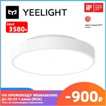 Умный потолочный светильник Xiaomi Yeelight LED Ceiling Lamp 320mm YLXD76YL по крутой цене