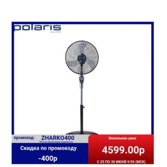 Напольный вентилятор Polaris PSF 40RC Digital по скидке