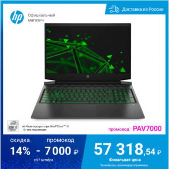 Ноутбук HP Pavilion Gaming 16-a0017ur по достойной цене