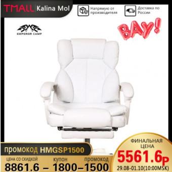 Популярное и стильное кресло EMPEROR CAMP по выгодной цене