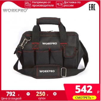 Удобная сумка для инструментов WORKPRO W081020AE
