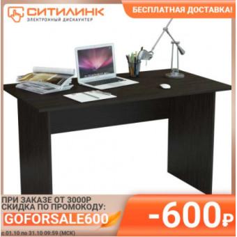 Стол компьютерный МАСТЕР Прато-2 по выгодной цене