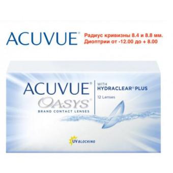 Контактные линзы Acuvue Oasys with HYDRACLEAR Plus (12 линз)