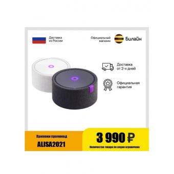 Умная колонка Яндекс Станция Мини по отличной цене
