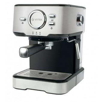 Кофеварка рожковая VITEK VT-1520 по низкой цене