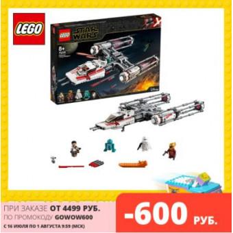 Конструктор LEGO Star Wars Episode IX 75249 звёздный истребитель повстанцев типа Y по классной цене