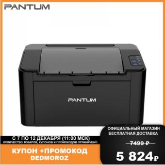 Принтер Pantum P2500W лазерный монохромный