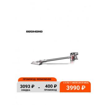 Приятный ценник на беспроводной пылесос Redmond RV-UR356
