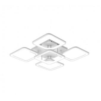 Потолочный светильник JULY'S XDCG по отличной цене