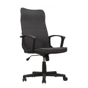 Компьютерное кресло Brabix Delta EX-520 для руководителя по отличной цене