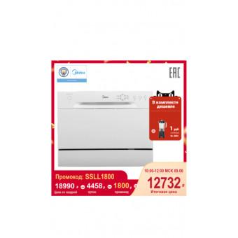Посудомоечная машина Midea MCFD-0606 по выгодной цене