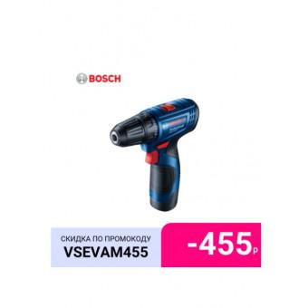 Дрель-шуруповёрт Bosch GSR 120-LI по отличной цене
