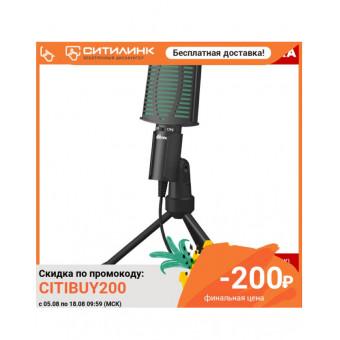 Конденсаторный микрофон RITMIX RDM-126 по хорошему ценнику