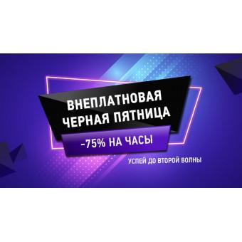 МТС, Л'Этуаль, Bestwatch, Яндекс.Плюс, MyBook - вечерняя подборка промокодов и акций