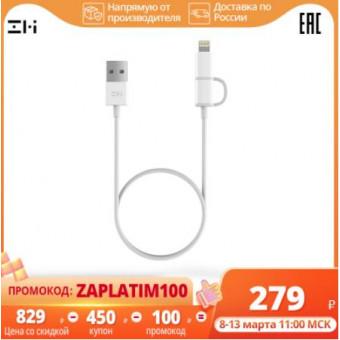 USB-microUSB кабель ZMI AL801 с адаптером Lightning по крутой цене